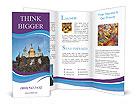 0000084616 Brochure Templates