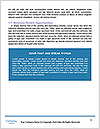 0000084633 Word Templates - Page 5