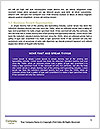 0000084637 Word Templates - Page 5