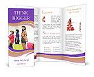 0000084650 Brochure Templates