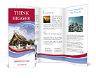 0000084702 Brochure Template
