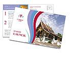 0000084702 Postcard Template