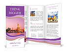 0000084764 Brochure Template