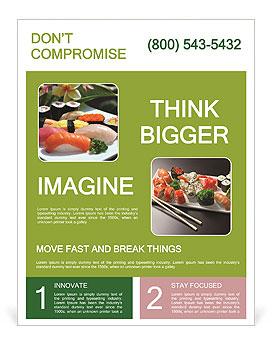 0000084795 Flyer Templates