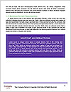 0000084802 Word Template - Page 5
