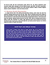 0000084814 Word Templates - Page 5