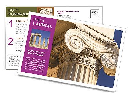 0000084845 Postcard Template