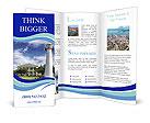 0000084977 Brochure Template
