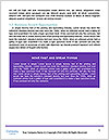 0000085009 Word Templates - Page 5