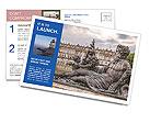 0000085031 Postcard Template