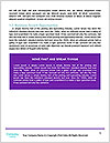 0000085044 Word Templates - Page 5