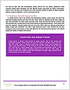 0000085111 Word Templates - Page 5