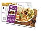 0000085168 Postcard Templates
