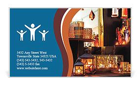0000085346 Business Card Templates