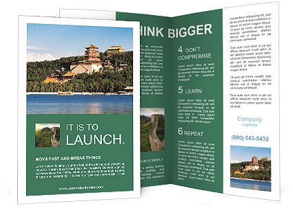 0000085421 Brochure Template