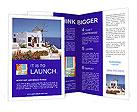 0000085479 Brochure Template
