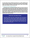0000085525 Word Templates - Page 5