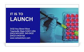0000085630 Business Card Templates