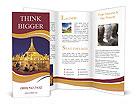 0000085636 Brochure Template