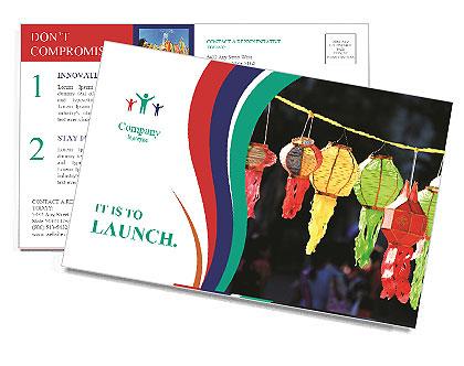 0000085689 Postcard Template