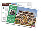 0000085913 Postcard Template