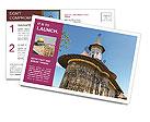 0000086032 Postcard Templates