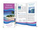 0000086090 Brochure Template