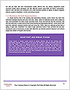 0000086221 Word Templates - Page 5