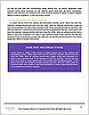 0000086318 Word Templates - Page 5