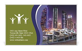 0000086578 Business Card Templates
