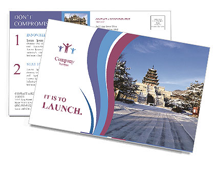 0000086608 Postcard Template
