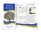 0000086969 Brochure Template