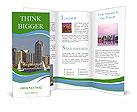 0000087188 Brochure Template