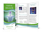 0000087239 Brochure Template