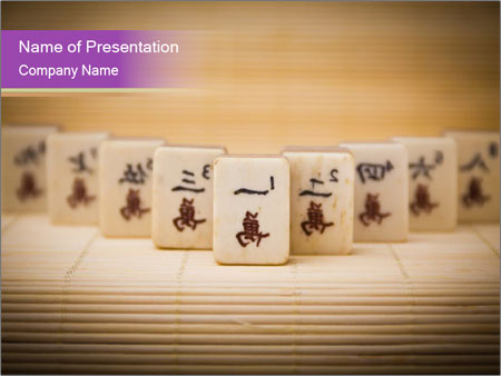 Old chinese game PowerPoint Templates