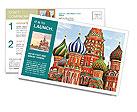 0000087287 Postcard Template