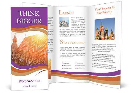 0000087439 Brochure Template