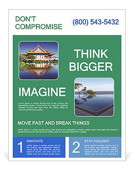 0000087469 Flyer Templates