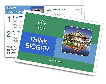 0000087469 Postcard Templates