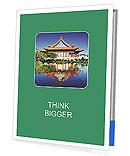 0000087469 Presentation Folder