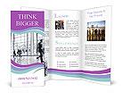 0000087471 Brochure Template