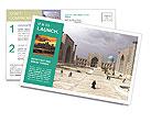 0000087497 Postcard Template