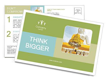 0000087533 Postcard Template