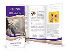 0000087564 Brochure Template
