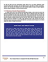 0000087793 Word Templates - Page 5