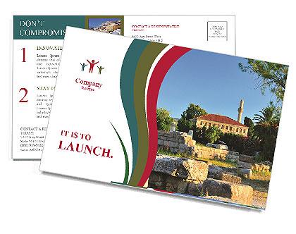 0000087865 Postcard Template