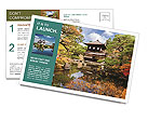 0000088053 Postcard Template