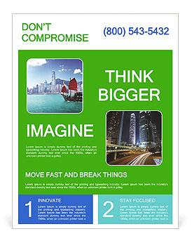0000088168 Flyer Templates