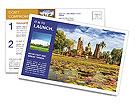 0000088341 Postcard Template