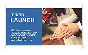 0000088375 Business Card Templates